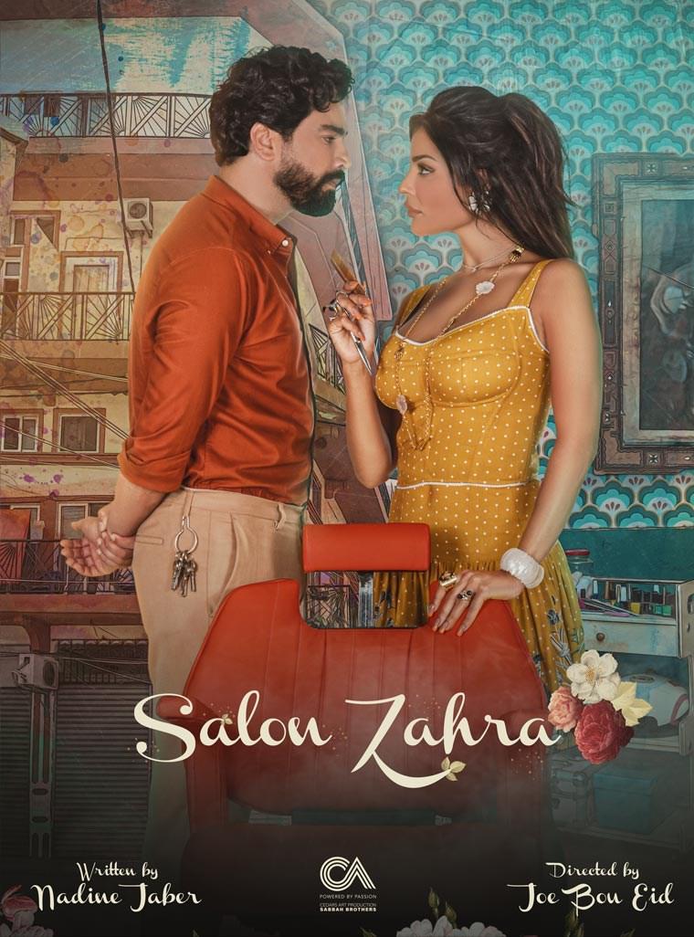Salon Zahra