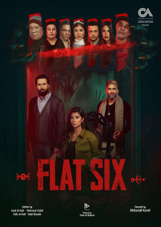 Flat Six